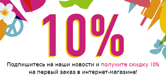 Акции THE BODY SHOP в Украине